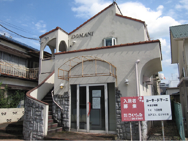 足利市駅 2.0万円